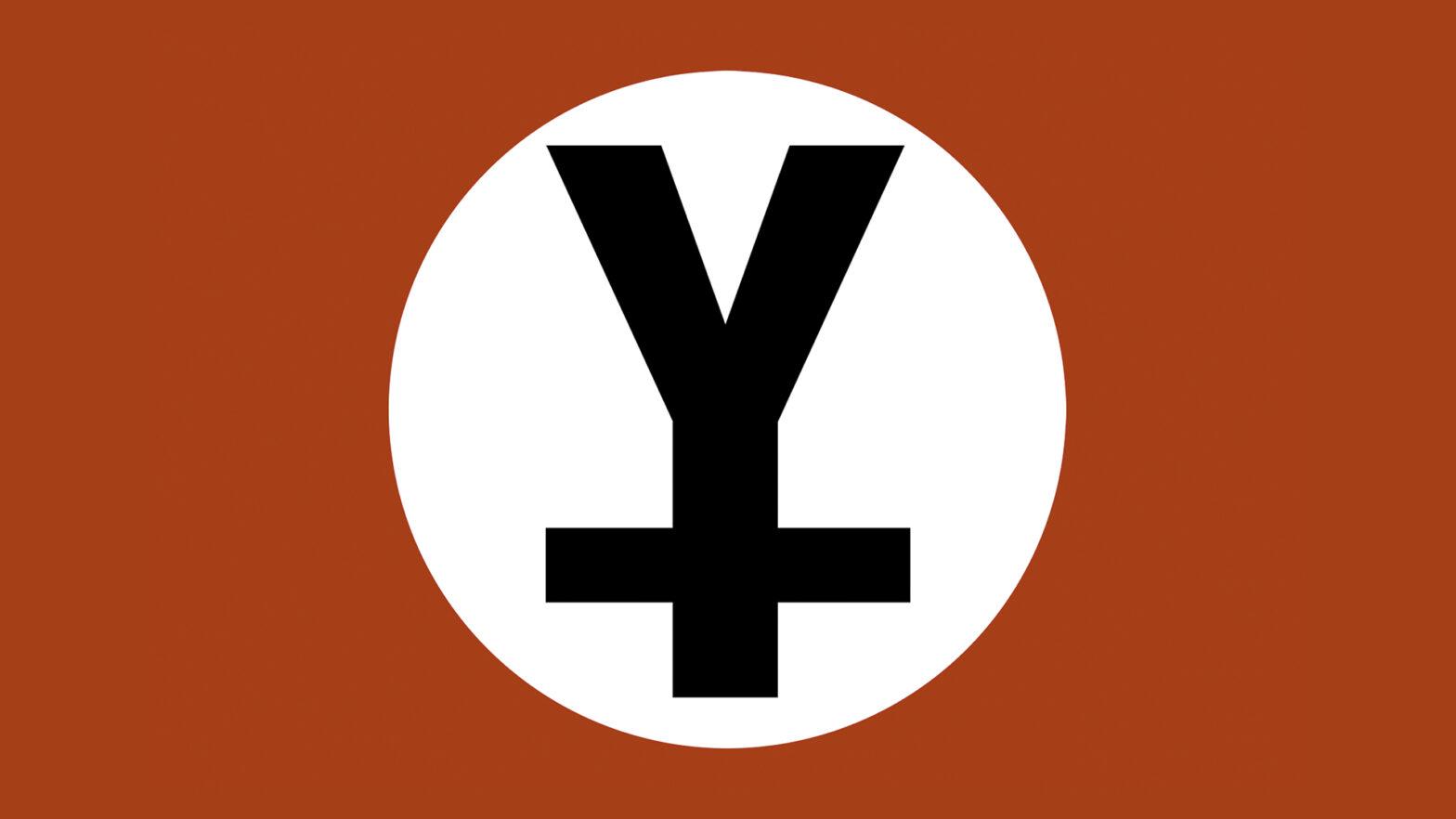 Logo del Yunque